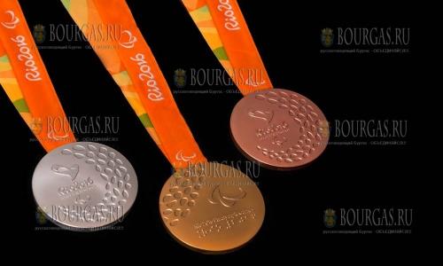 Золото Болгарии на Паралимпийских играх в Рио