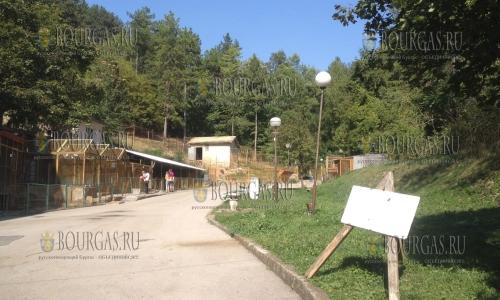 зоопарк в Шумене