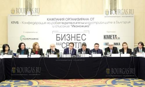 11 октября 2016 года, София, София хотел Балкан, дискуссия - Прозрачность и эффективность концессии в Болгарии