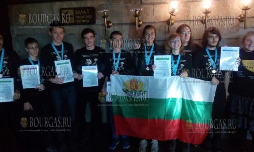 13 октября 2016 года, Смолян, XXI Международная олимпиада по астрономии - медалисты болгарской сборной