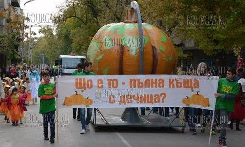 16 октября 2016 года, Севлиево, карнавал Тыквы