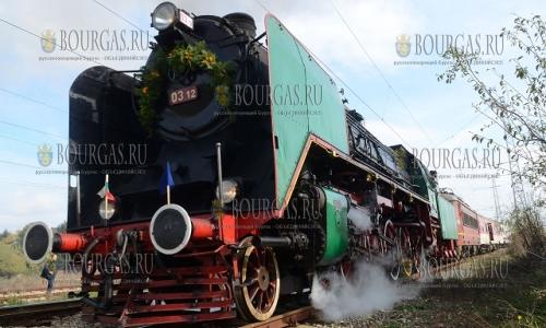 22 октября 2016 года, железнодорожная станция Разград, паровоз провез всех желающих по маршруту Варна-Русе, к 150-летию открытия первой железнодорожной ветки Варна-Русе