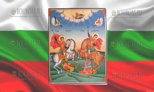 26 октября в Болгарии празднуют Димитровден (Димитров день)