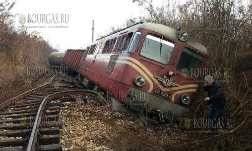 29 октября 2016 года, пассажирский поезд София - Бургас, сошел с рельс в районе Сопота, пострадавших нет, а о причинах случившегося информации нет