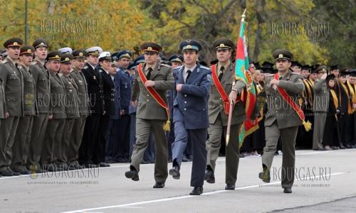 29 октября 2016 года, военна академия им Г С Раковски, выпуск курсантов - вручение дипломов