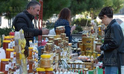 30 сентября 2016 года, Пловдив, осенняя выставка меда и продуктов пчеловодства