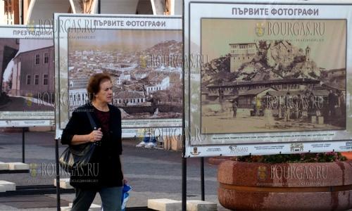 30 сентября 2016 года, Пловдив, выставка - Новые события старого города