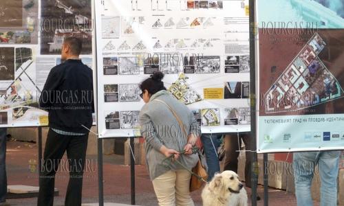 5 октября 2016 года, Пловдив, выставка -Табачный город Пловдива, идентичность, обновление, спасение