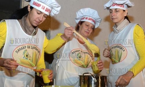 8 октября 2016 года, Исперих, Фестиваль кукурузы - приготовление и дегустация качамак