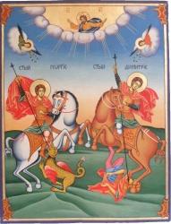 Святой Георгий и Святой Димитрий