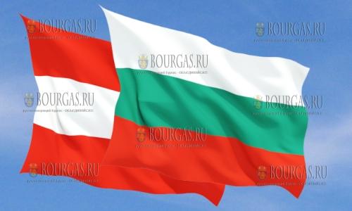 Болгария и Австрия