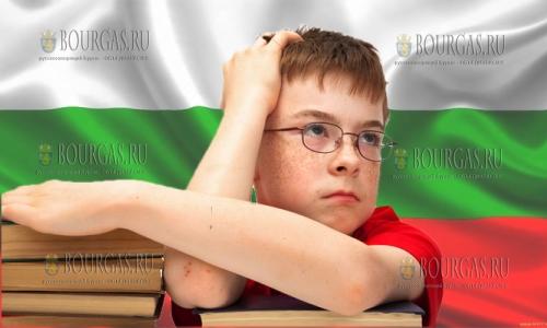 болгарские школьники, школьники в Болгарии