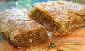 болгарский пирог тыквенник
