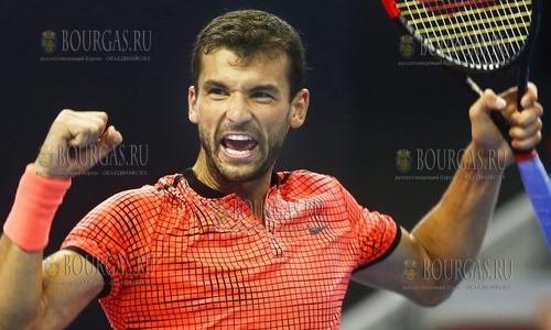 болгарский теннисист Болгарии Григор Димитров