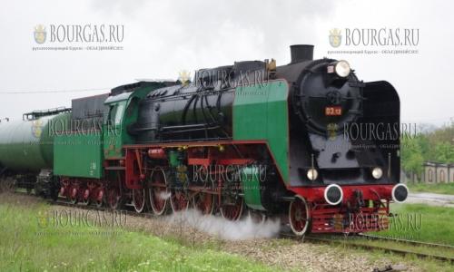 Хотели проехаться на настоящем паровозе по Болгарии