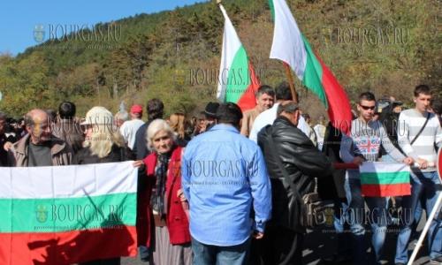 Ямбол протестует против размещения центра для беженцев
