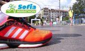марафон София