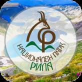 приложения Национальный Парк Рила