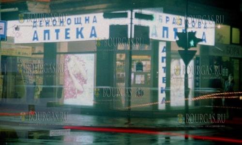 Ночные аптеки в Болгарии