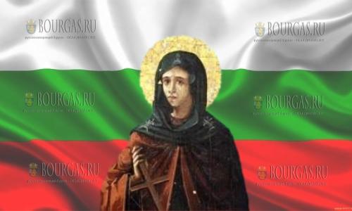 Петков день, день Святой Петки Болгарской