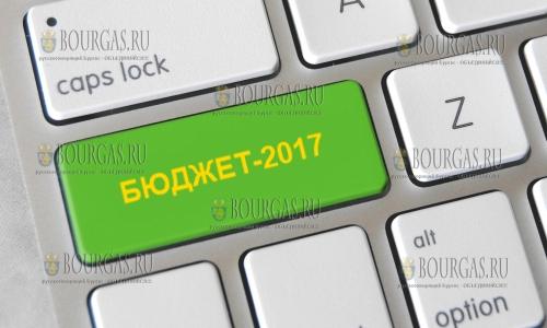 Проект бюджета Болгарии на 2017 - пока многих не устраивает, бюджет Болгарии 2017, Бюджет Болгарии на 2017