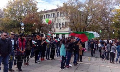 Самоков Болгария - протестует