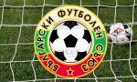 Сборная Болгарии по футболу обыгрывает сборную Беларуси