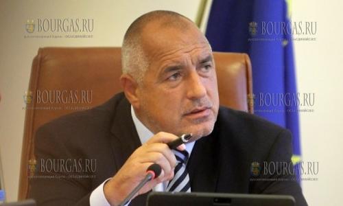 Теперь и Болгария против того, что делает Россия