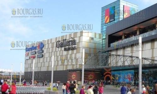 торговый центр Галерея в Бургасе