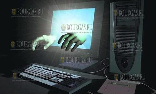 В Болгарии воруют личные данные
