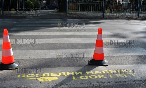 В Болгарии выступили в защиту пешеходов