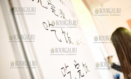 В Бургасе дети будут учить китайский язык