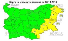 Желтый код - сильные дожди в Болгарии заливают восток страны