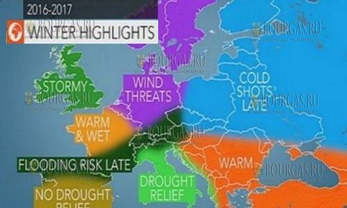 Зимний сезон в Болгарии без снега и морозов?