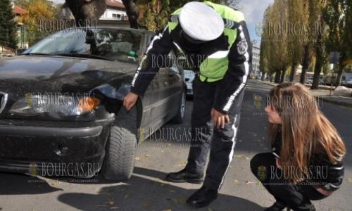 1 ноября 2016 года, Хасково, с сегодняшнего дня дорожная полиция в Болгарии проверяет готовность автомобилей к зиме