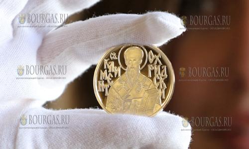 11 ноября 2016 года, Совия, БНБ представил новую памятную монету номиналом 10 лев посвященную Святому Клименту Охридскому
