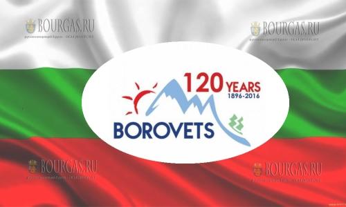 120 зимний сезон в Болгарии откроется в Боровце