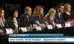 Румен Радев против санкций в отношении России