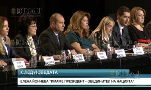 13 ноября 2016 года, София, Румен Радев на пресс-конференции по случаю окончания 2-го тура президентских выборов в Болгарии
