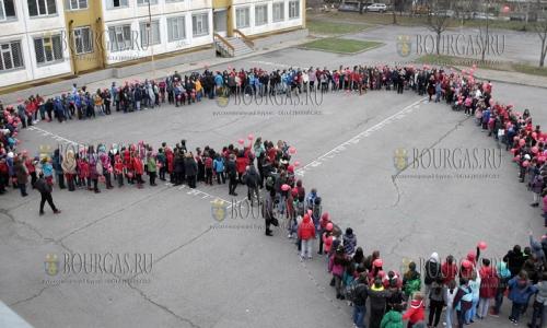 15 ноября 2016 года, София, 55-я школа имени Петко Каравелова - флешмоб приуроченный к Дню Всемирной борьбы против насилия над детьми, который пройдет 19-го ноября