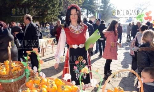 19 ноября 2016 года, старозагорское село Хрищени, Праздник Хурмы - здесь хурму выращивают уже более 80 лет