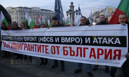 27 ноября, София, болгарские националисты провели акцию протеста под лозунгом - Мигранты, вон из Болгарии