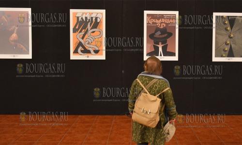 3 ноября 2016 года, София, Национальный дворце культуры в Софии - выставка Плакаты к болгарским пьесам