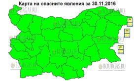 30 ноября надуло Желтый код в болгарском Причерноморье