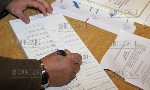 6 ноября 2016 года, Болгария голосует на президентских выборах