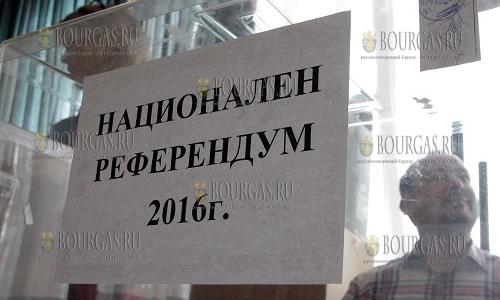 6 ноября 2016 года, Болгария голосует на президентских выборах и национальном референдуме, избиратели в Болгарии, референдума в Болгарии, референдума в Болгарии