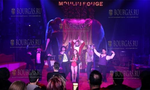7 ноября 2016 года, София, в местном цирке представлен мюзикл - Мулен Руж