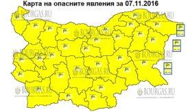 7 ноября 2016 года, Желтый код погода в Болгарии