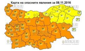 8 ноября 2016 года, погода в Болгарии, оранжевый и желтый код