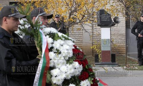 8 ноября 2016 года, София, во дворе здания Генеральной Дирекции Национальная полиция - в профессиональный праздник полиции почтили память тех правоохранителей, кто погиб при исполнении служебных обязанностей